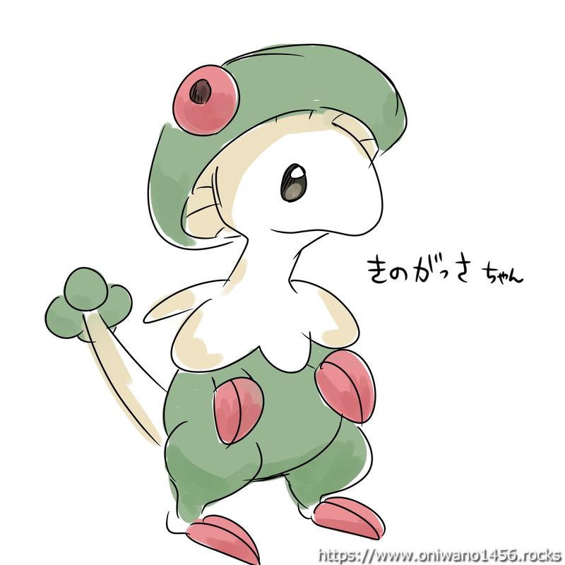 f:id:oniwano1456:20210705201535p:plain