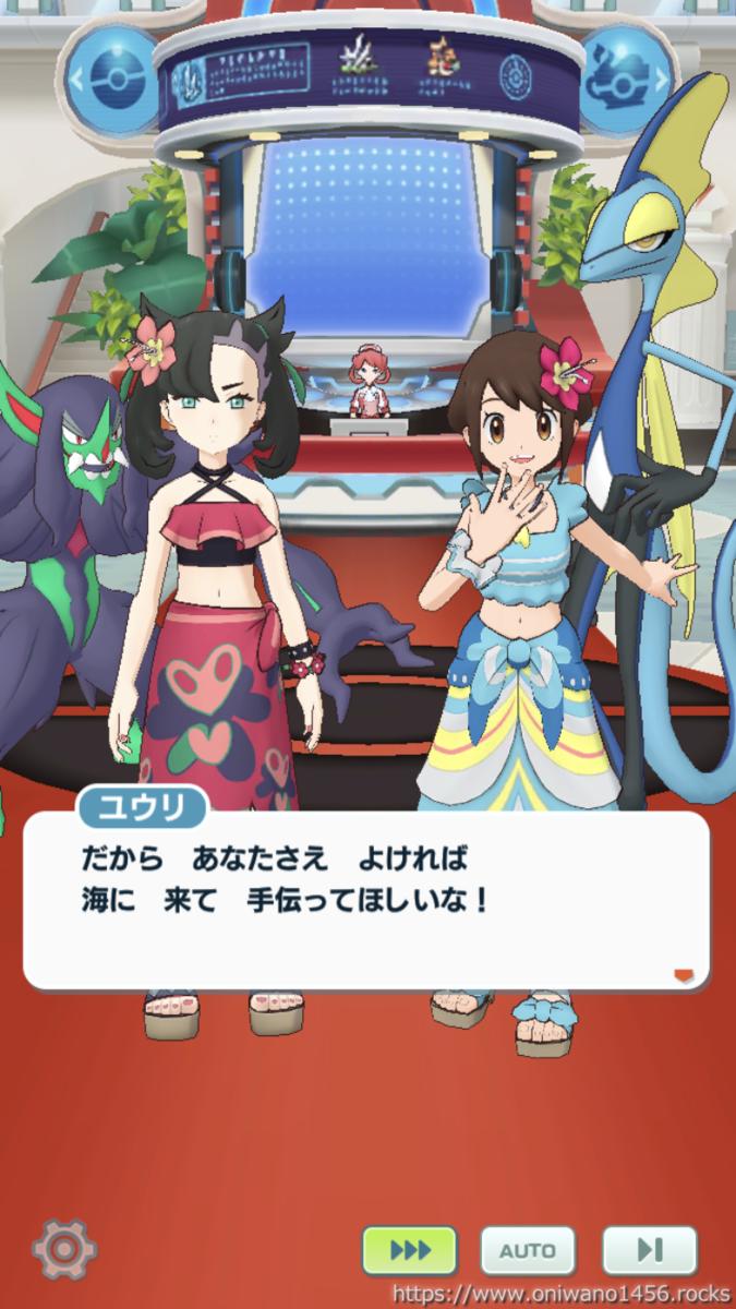 f:id:oniwano1456:20210715183521p:plain