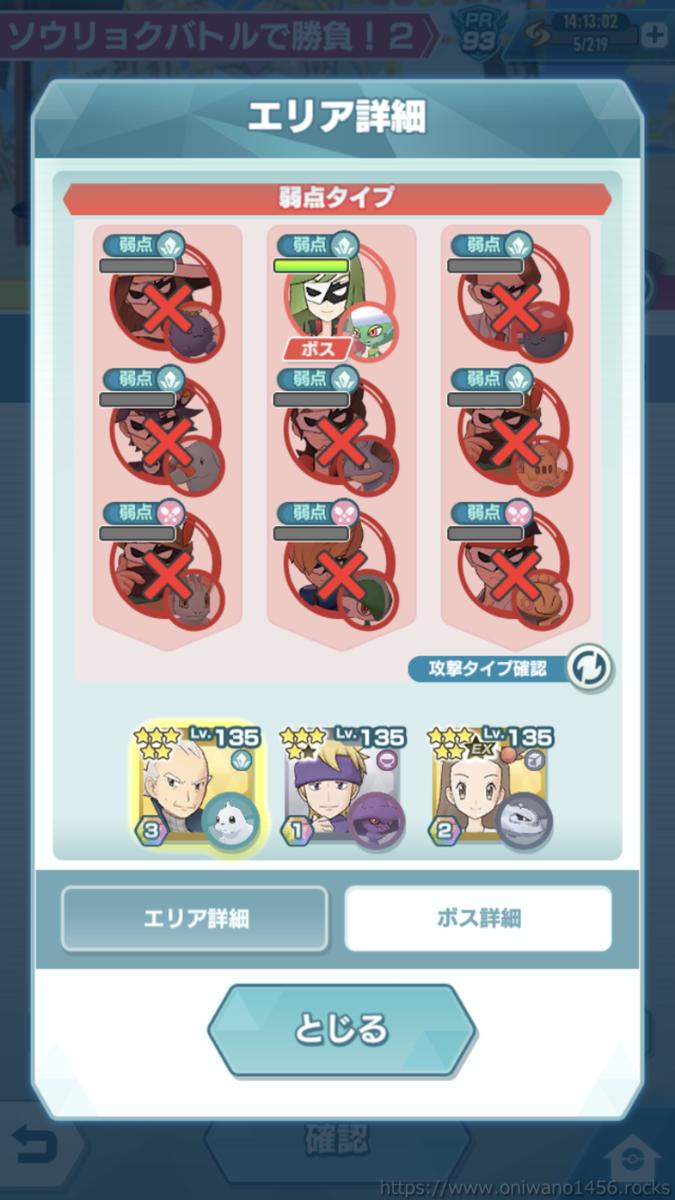 f:id:oniwano1456:20210722154446p:plain
