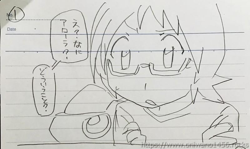 f:id:oniwano1456:20210723191124j:plain