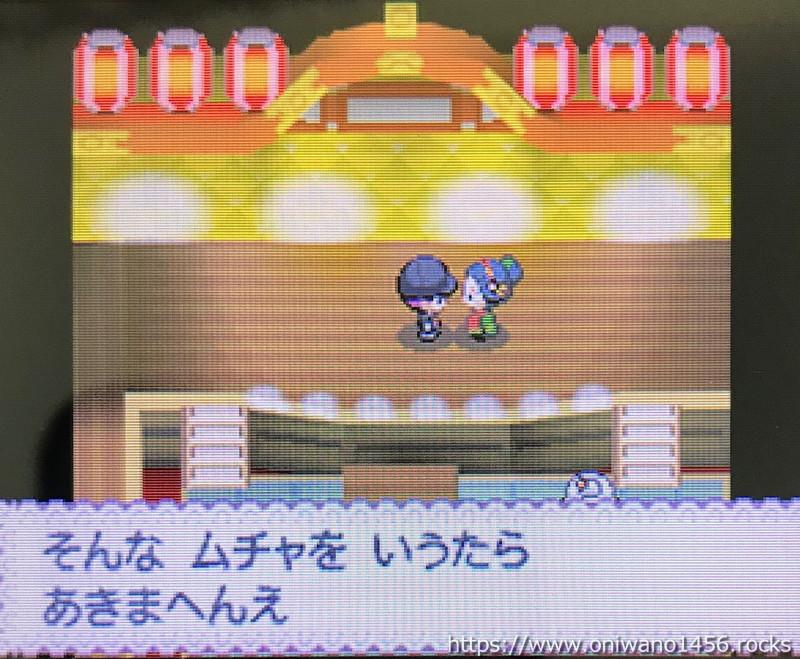 f:id:oniwano1456:20210814195659j:plain