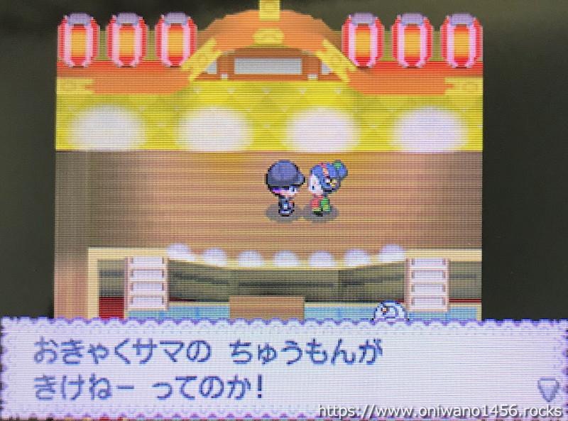 f:id:oniwano1456:20210814195711j:plain