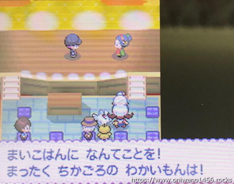 f:id:oniwano1456:20210814200336j:plain