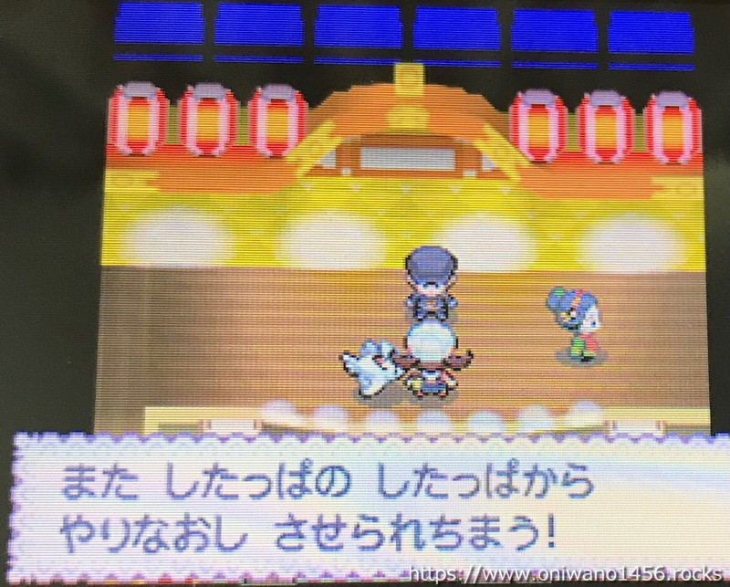 f:id:oniwano1456:20210814200411j:plain