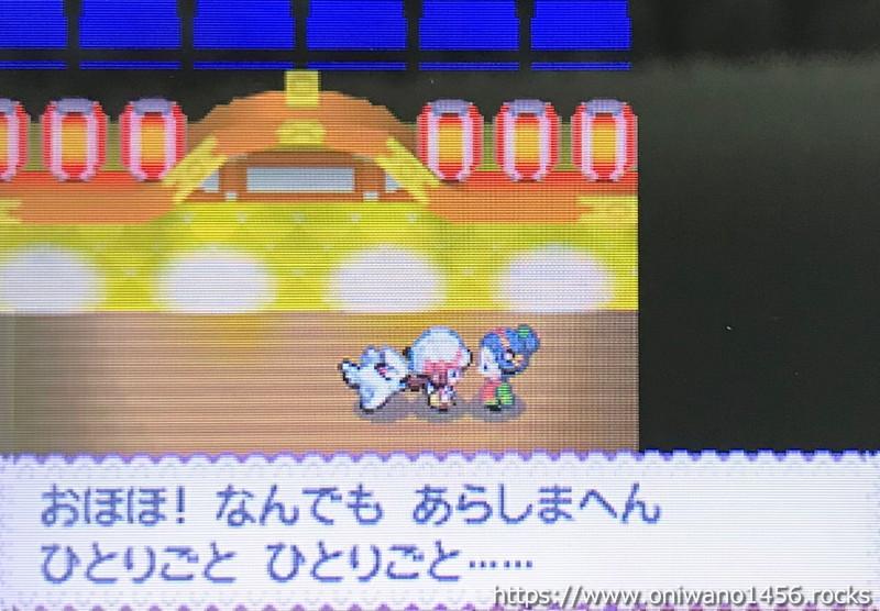f:id:oniwano1456:20210814200453j:plain
