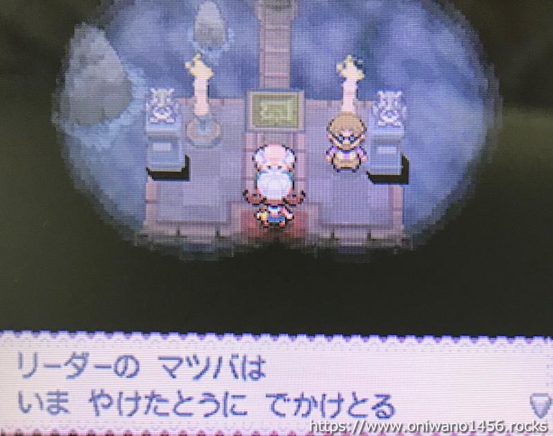 f:id:oniwano1456:20210814200648j:plain