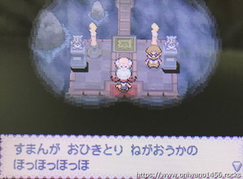 f:id:oniwano1456:20210814200702j:plain