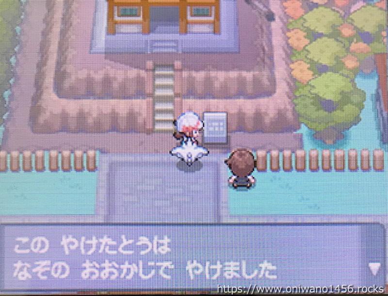f:id:oniwano1456:20210814200911j:plain