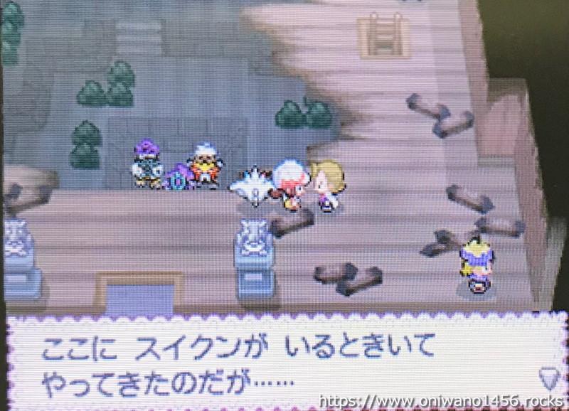 f:id:oniwano1456:20210814200954j:plain