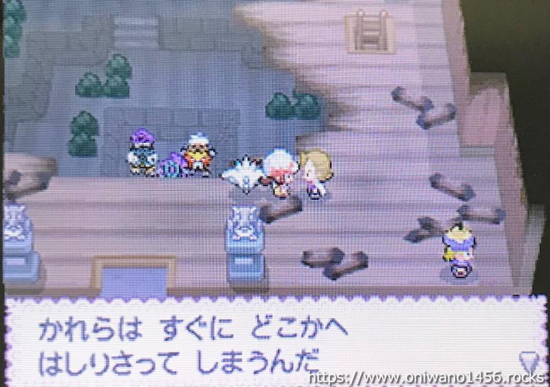 f:id:oniwano1456:20210814201045j:plain