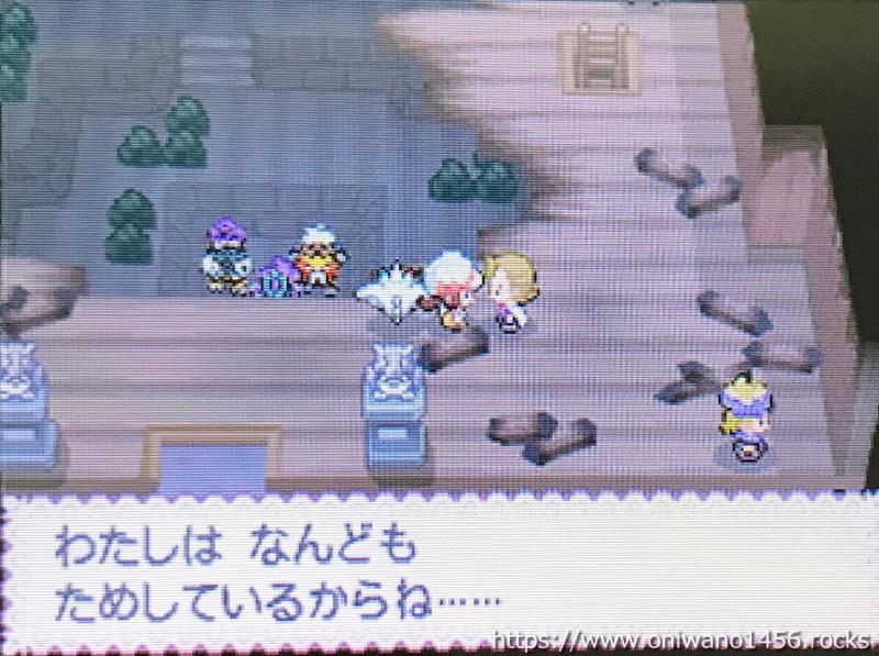 f:id:oniwano1456:20210814201109j:plain