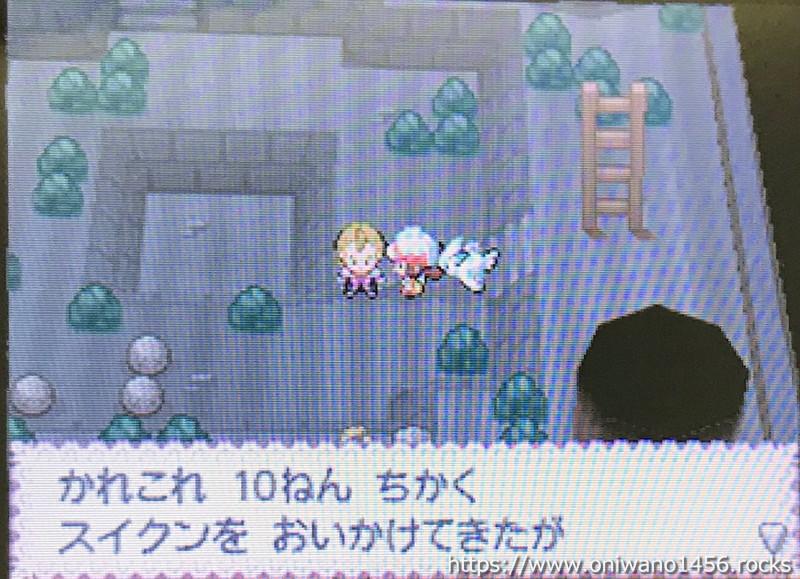 f:id:oniwano1456:20210814201704j:plain