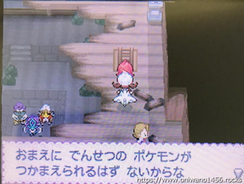 f:id:oniwano1456:20210814201814j:plain