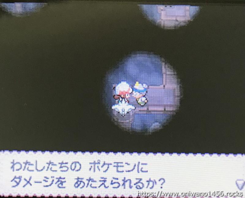 f:id:oniwano1456:20210814202547j:plain
