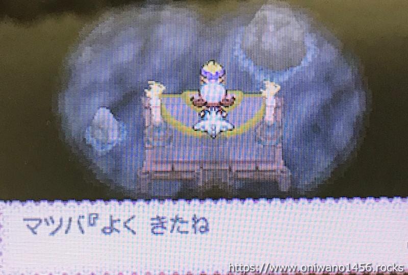 f:id:oniwano1456:20210814202709j:plain