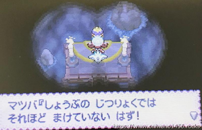 f:id:oniwano1456:20210814204726j:plain