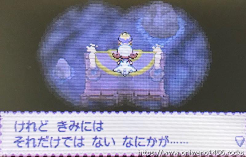 f:id:oniwano1456:20210814204746j:plain