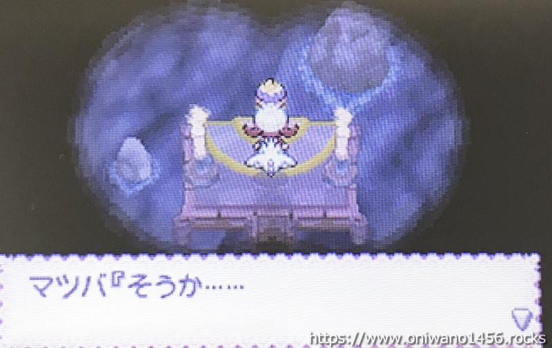 f:id:oniwano1456:20210814204800j:plain