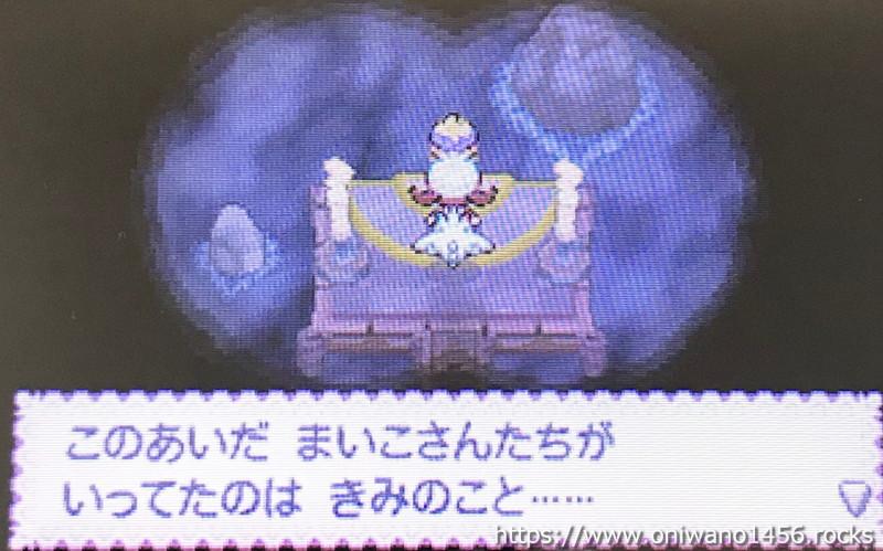 f:id:oniwano1456:20210814204816j:plain