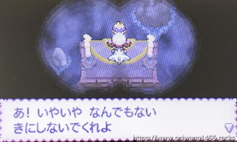 f:id:oniwano1456:20210814204831j:plain