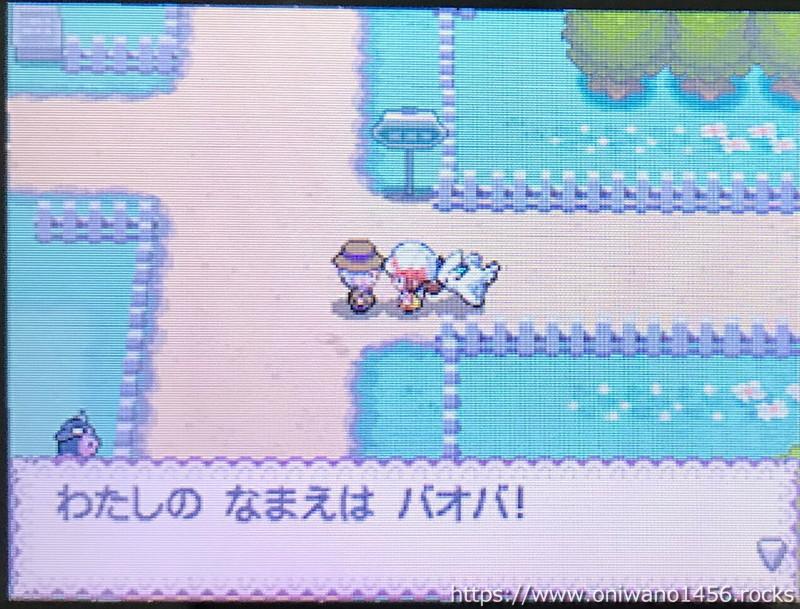 f:id:oniwano1456:20210820095219j:plain