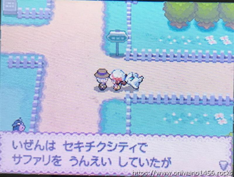 f:id:oniwano1456:20210820095240j:plain