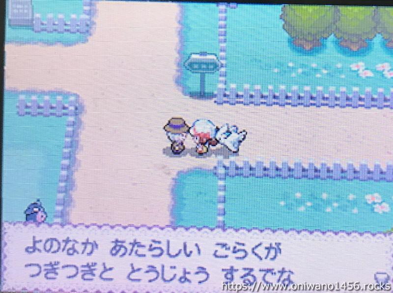 f:id:oniwano1456:20210820095257j:plain