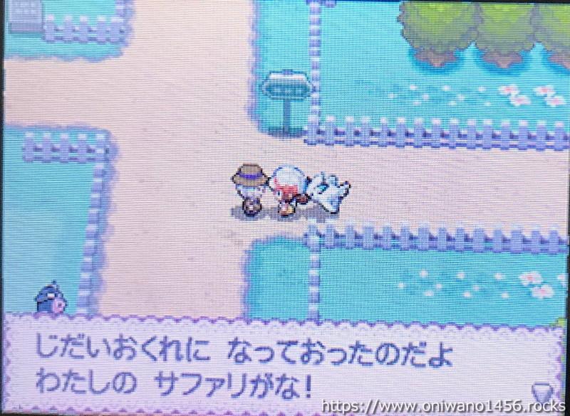 f:id:oniwano1456:20210820095313j:plain