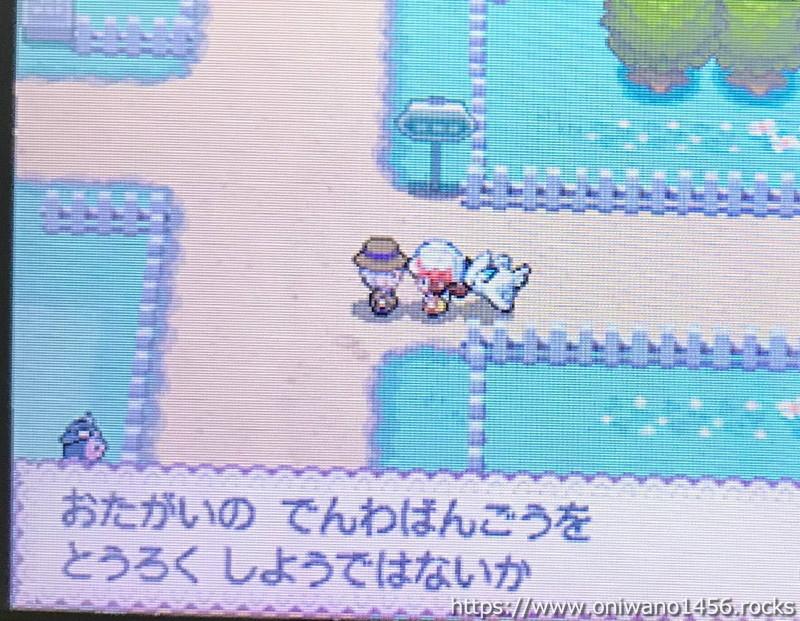 f:id:oniwano1456:20210820095739j:plain