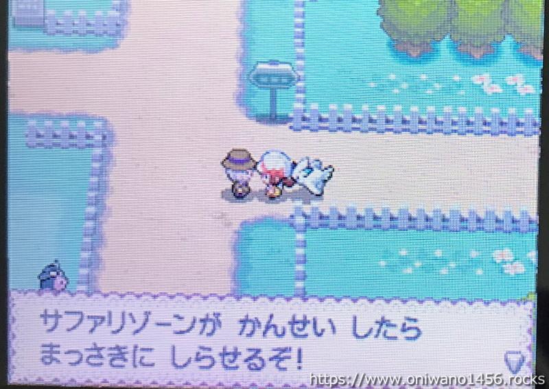 f:id:oniwano1456:20210820095752j:plain