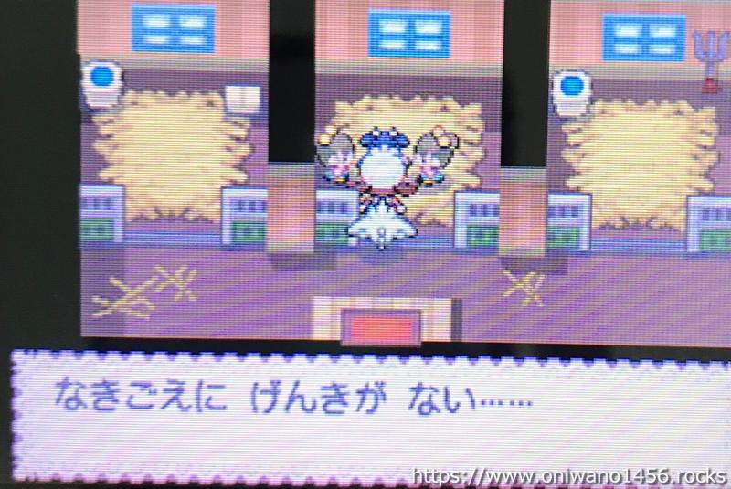 f:id:oniwano1456:20210820095909j:plain