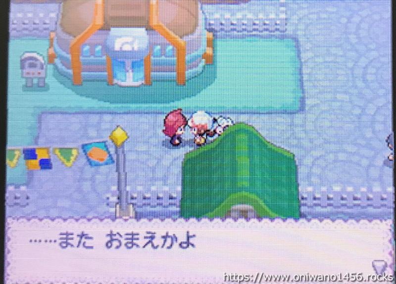 f:id:oniwano1456:20210820100414j:plain