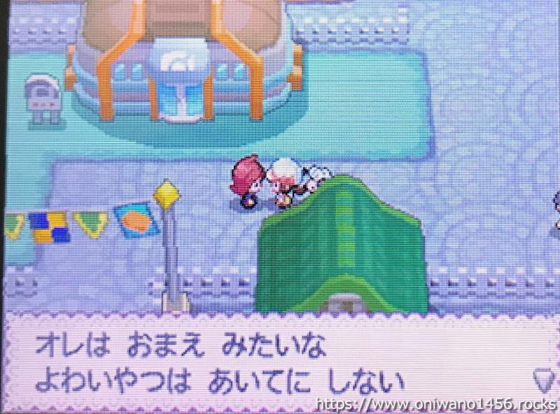 f:id:oniwano1456:20210820100428j:plain