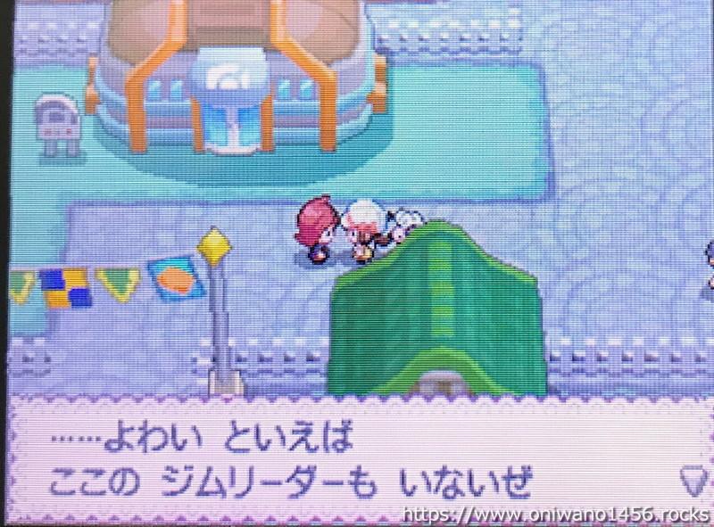 f:id:oniwano1456:20210820100441j:plain