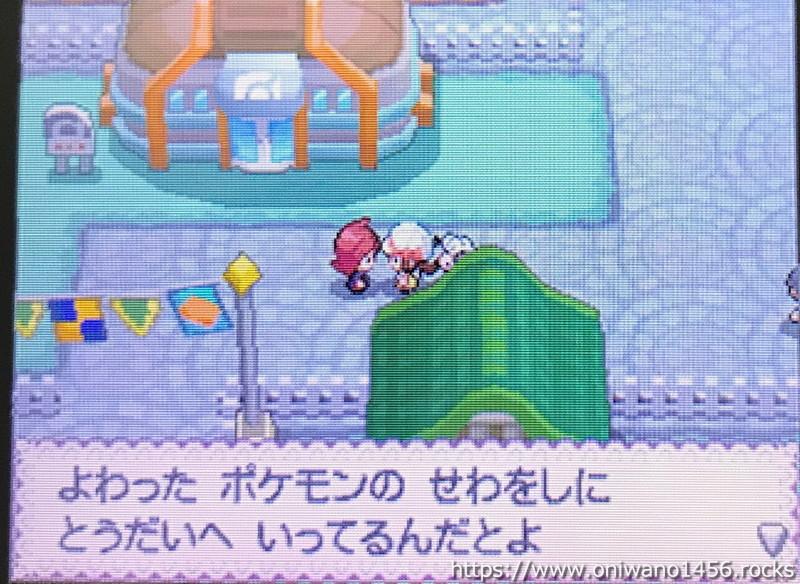 f:id:oniwano1456:20210820100455j:plain