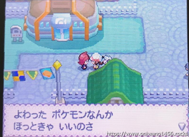 f:id:oniwano1456:20210820100515j:plain