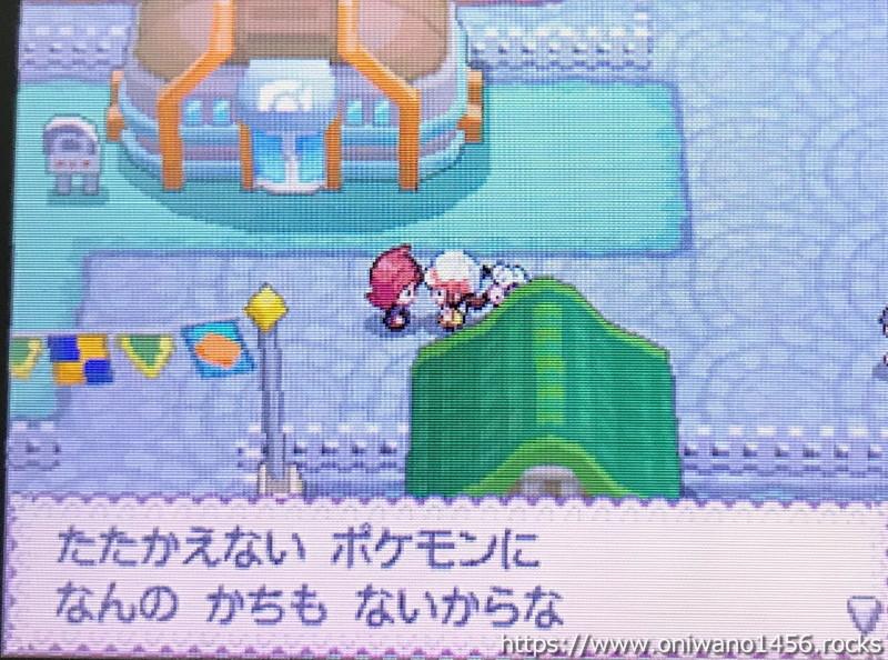 f:id:oniwano1456:20210820100534j:plain
