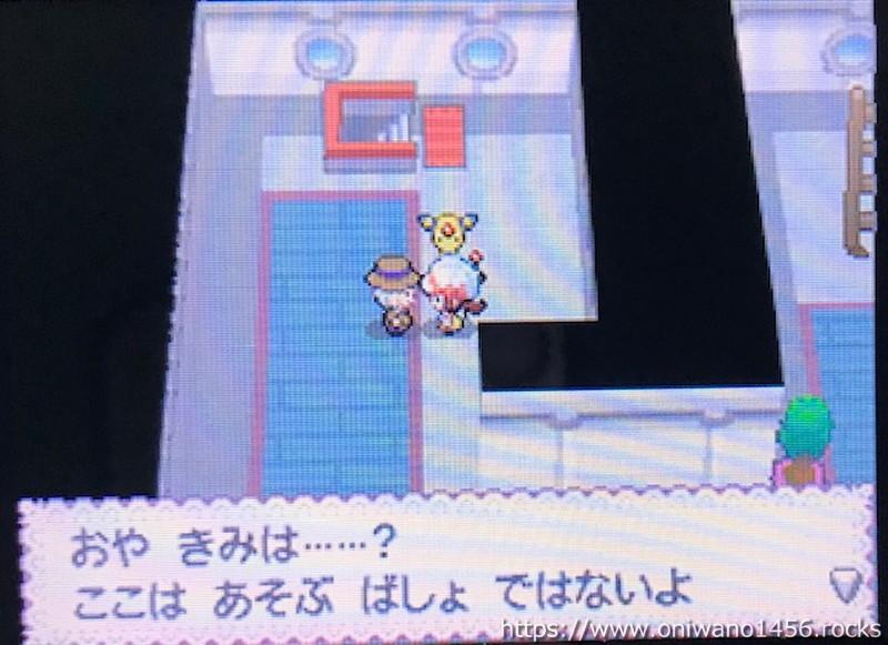 f:id:oniwano1456:20210820101616j:plain