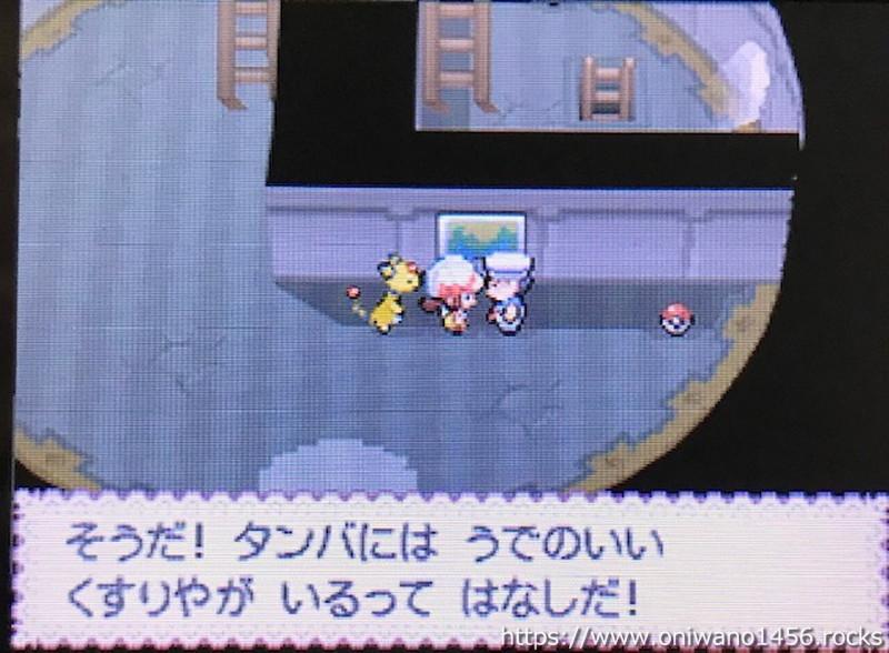 f:id:oniwano1456:20210820103003j:plain