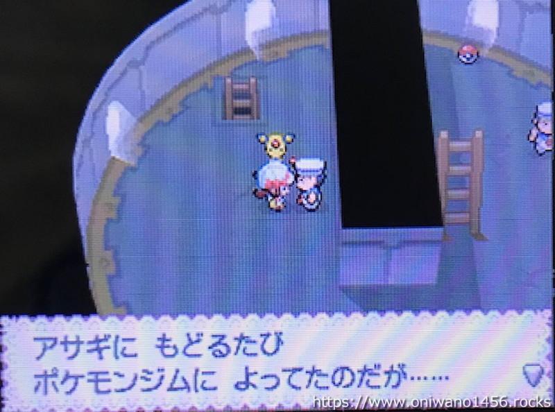 f:id:oniwano1456:20210820103229j:plain
