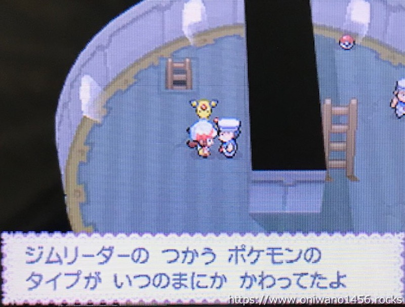 f:id:oniwano1456:20210820103249j:plain