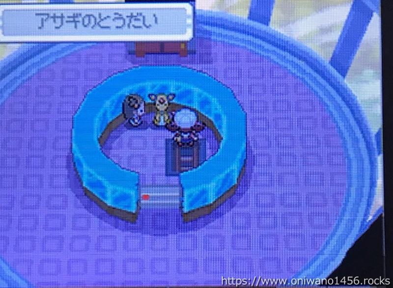 f:id:oniwano1456:20210820104010j:plain