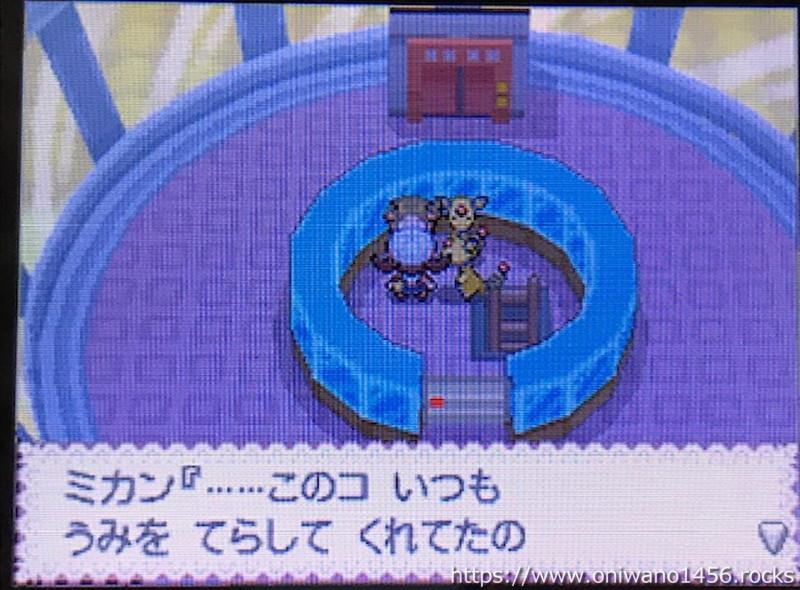 f:id:oniwano1456:20210820104045j:plain