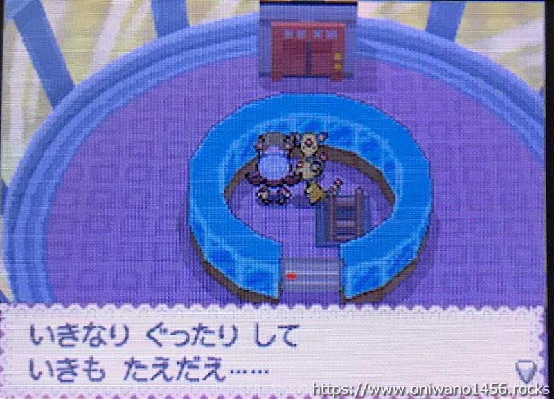 f:id:oniwano1456:20210820104101j:plain