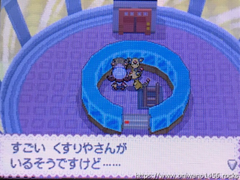 f:id:oniwano1456:20210820104123j:plain