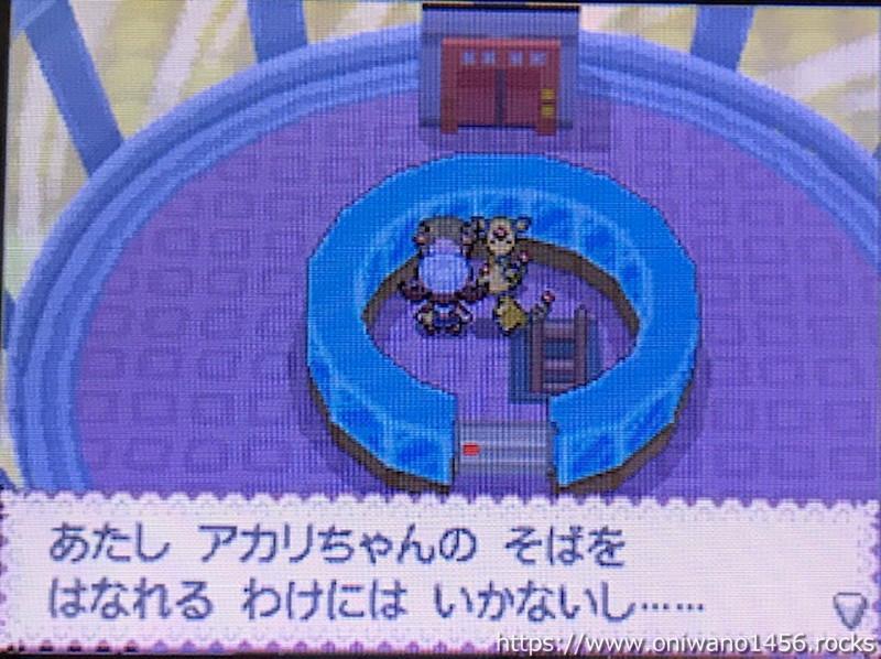 f:id:oniwano1456:20210820104139j:plain