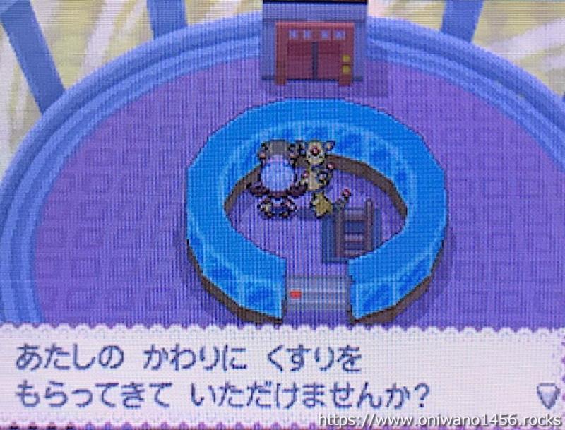 f:id:oniwano1456:20210820104154j:plain