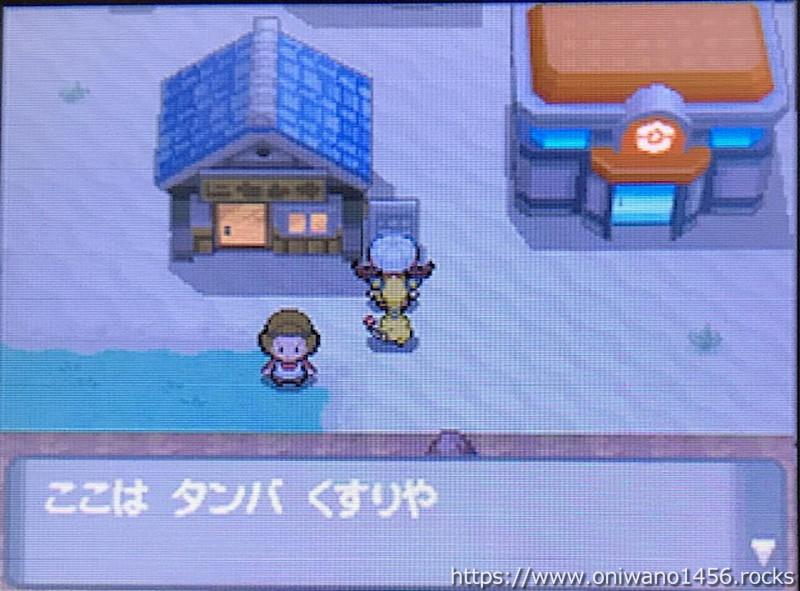 f:id:oniwano1456:20210820104348j:plain