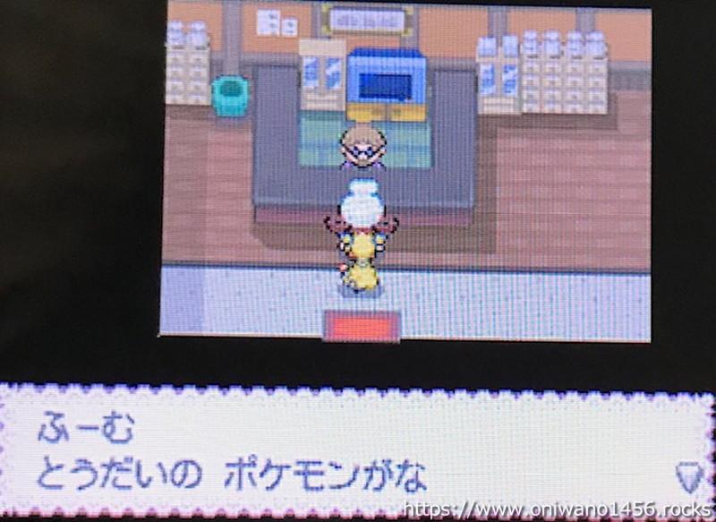 f:id:oniwano1456:20210820104650j:plain