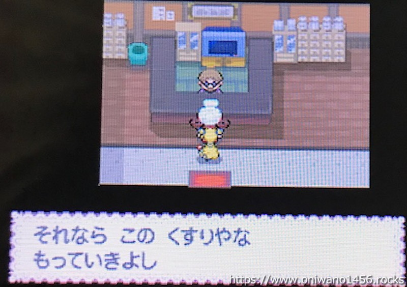 f:id:oniwano1456:20210820104706j:plain
